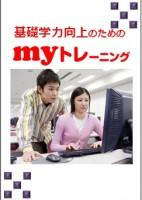 mytoreAll