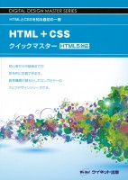 HTML5+CSS(一般)